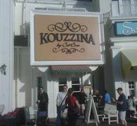 Kouzzina by Cat Cora on Disney World's Boardwalk